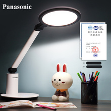 Panasonic Eye Protection Table Lamp Led Desk Lamp Children AA Grade Study Desk Reading Office Bedroom Bedside Lamp цены онлайн