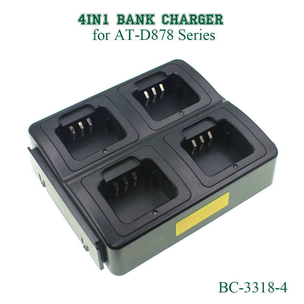 Anytone 4 In 1 Charger Walkie Talkie Unit Charging For Anytone AT-D878UV Plus 4in1 Bank Charger