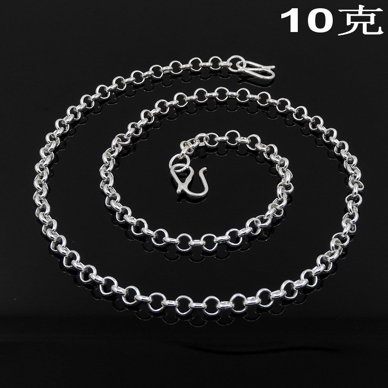 Fine Silver 99 Sterling Silver Necklace Pure Silver O-shaped Chain Accessories Baby Necklace Silver Chains Twill 10G