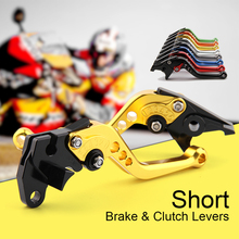 CNC Levers for Yamaha FZ-10 FZ-09 FZ-07 FJ-09 MT-10 MT-09 MT-07 XSR 900 700 ABS Adjustable Brake Clutch Levers цены