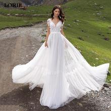 Лори трапеция пляжное свадебное платье Элегантное Длинное без