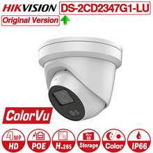 Hikvision EasyIP 4.0 ColorVu Original IP Camera DS-2CD2347G1-LU 4MP Network Bullet POE IP Camera H.265 CCTV Camera SD Card Slot hikvision h 265 poe ip camera ds 2cd2335fwd i 3mp ultra low light network turret cctv camera ir ip camera with night version