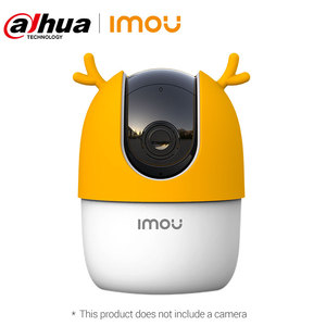 Image 3 - Dahua ranger 2 imou câmera ip proteção capa de silicone ranger 2 acessórios shatter resistente vestir capa de silicone