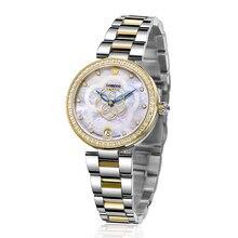 سويسرا الفاخرة العلامة التجارية موضة السيدات الميكانيكية التلقائي الذاتي الرياح ساعة ياقوت المرأة أنيقة مصمم كريستال الساعات