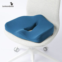 Comfort Seat Cushion Memory Foam Car Seat Cushion Set Slow Rebound Support Coccyx Pain Relief Office Chair Car Seat Cushion