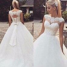 Белое Бальное платье Свадебные платья без рукавов Bateau Кружева Тюль суд Поезд Кружева Свадебные платья