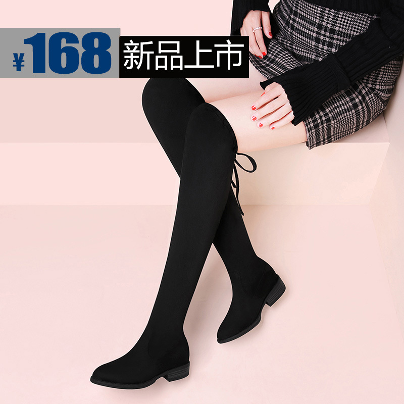 2019 New Style Slimming Over-the-knee Boots Stovepipe Stretch Boots Women's Thick With High Heels Boots  Hose Gucci Tianlun 925