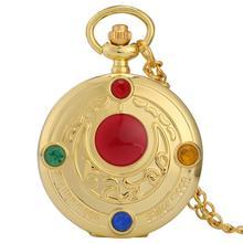 Luxury Golden Sailor Moon Theme Quartz Pocket Watch Women Clock Necklace Chain Girl Sailor Moon Necklace Pendant Watches Gifts