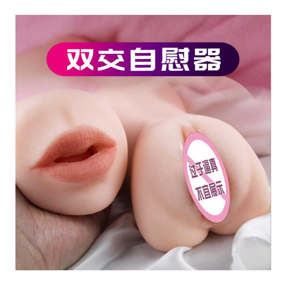 Juguetes sexuales orales de garganta profunda para hombres masturbación lengua de silicona Vagina Artificial boca Vagina simulación masturbador Vaginal Masculino