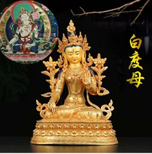 32CM Wholesale Buddhist supplie Buddhism family HOME Safe protection WHITE Green Tara GUAN YI Gilded Buddha Copper GOOD statue tara cottrell buddha s diet