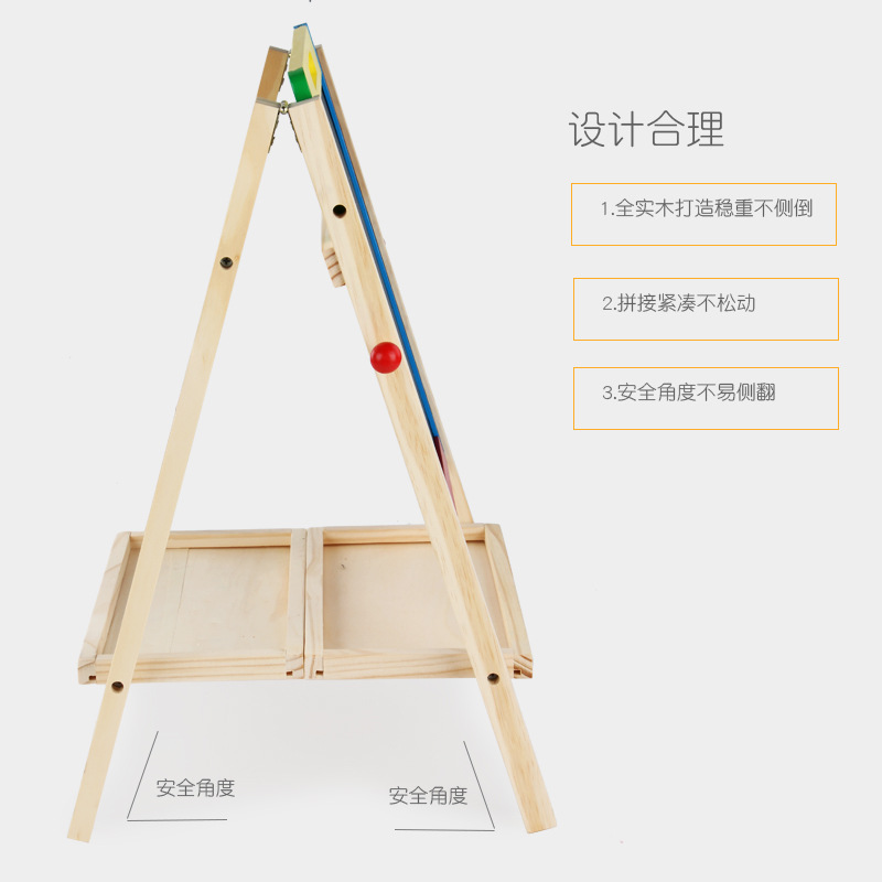 Children Solid Wood Sketchpad Easel Double-Sided Magnetic Small Blackboard Braced Folding Adjustable Whiteboard Painting Writing