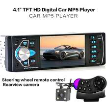 4.1 Inch 1 Din HD Car Stereo Radio Bluetooth MP3 MP5 Player Support USB/FM/TF/AUX with Rearview Camera(China)