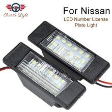 цена на 2Pcs LED Number License Plate Light Rear Lamps Bulb Assy fit For Nissan X-Trail Primera P12 Pathfinder R51 Qashqai TEANA Versa nismo Juke Armada NV200 Infiniti Q50