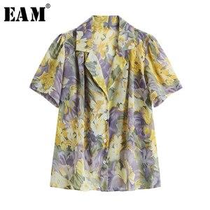 Женская шифоновая блузка EAM, белая Свободная рубашка с коротким рукавом и принтом, большие размеры, весна-лето 2020