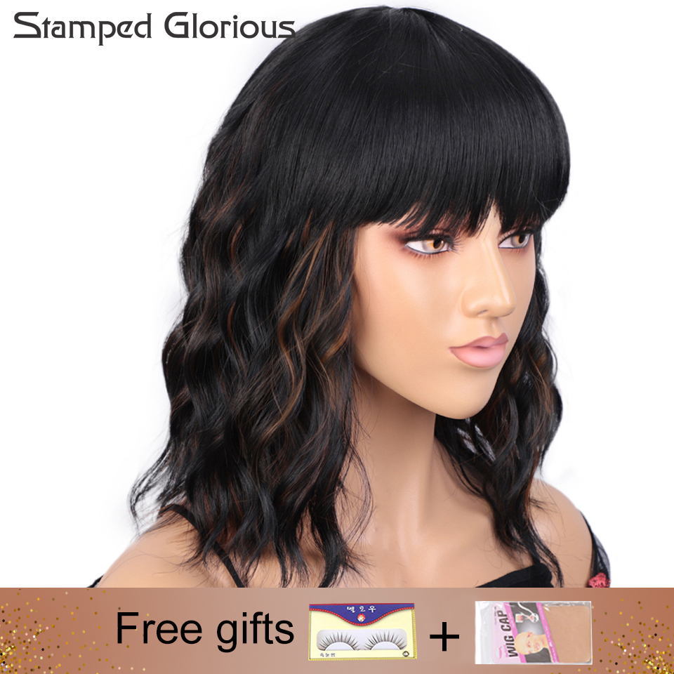 Stamped Glorious Black Mixed Brown Short Wavy Synthetic Hair With Bangs Bob Curly Shoulder Length Wig For African American