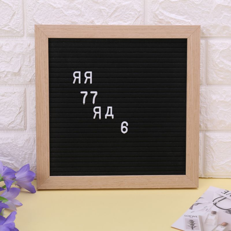 Characters For Felt Letter Board Russian Alphabet For Changeable Letter Board AXYF
