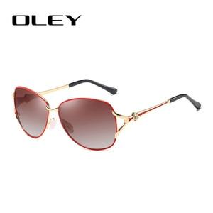Женские солнцезащитные очки с градиентными поляризационными стеклами