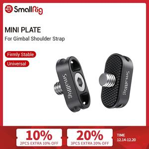 Image 1 - SmallRig 2 Pcs Mini Plate for Gimbal Shoulder Strap Quick Release Plate For DJI Ronin S/Zhiyun Crane2/V2 Gimbal Stabilizer 2366