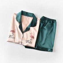 QWEEK – pyjama flamant rose 2 pièces, vêtements de maison, ensemble chemise de nuit, salon, vêtements de nuit