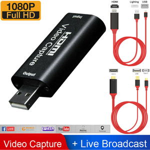 USB 2.0 HDMI Recorder Video Capture Grabber for Game DVD Camcorder HD Camera Recording Live Streaming