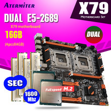 atermiter X79 Dual CPU motherboard set with 2 × Xeon E5 2689 heat sink 4 × 4GB = 16GB 1600MHz pc3 12800 DDR3 ECC REG memory(China)