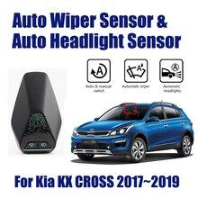 חכם רכב נהיגה עוזר מערכת לקאיה KX צלב 2017 ~ 2019 אוטומטי אוטומטי גשם מגב חיישן & פנס חיישנים