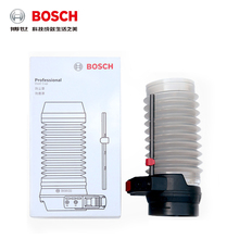 Percussion-Drill Electric Hammer Bosch Dust-Cover