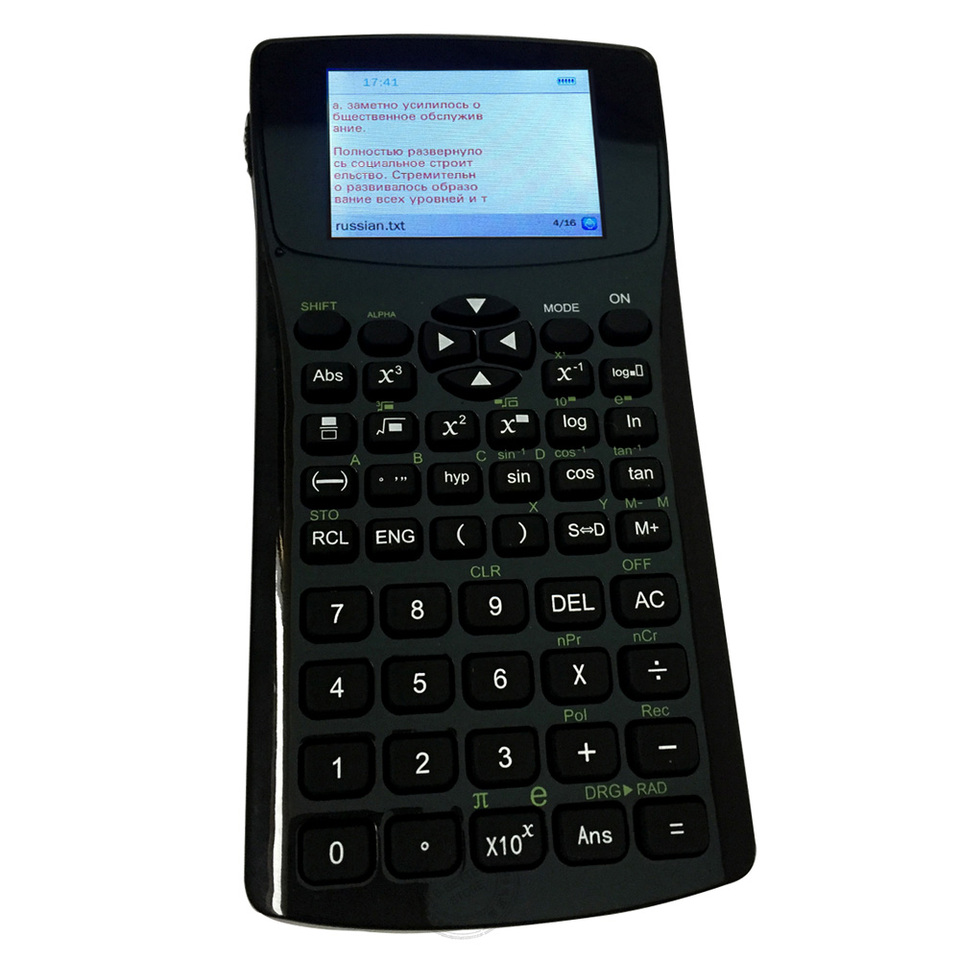 Musical function calculator 12 digit large display: amazon. Co. Uk.