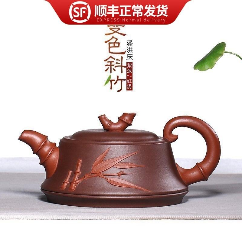 Large capacity Yixing all manual teapot No.1 Factory|Teapots| |  - title=