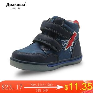Image 1 - Apakowa/осенне весенние зимние Ботинки Martin для маленьких мальчиков на молнии; Модные детские ботильоны для мальчиков; Детская обувь с поддержкой арки