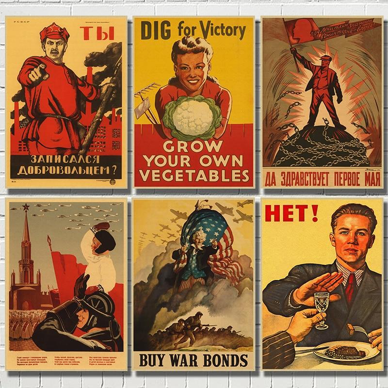 Union USSR World war II Leninist political propaganda Soviet poster Retro kraft paper wall Decorative vintage poster