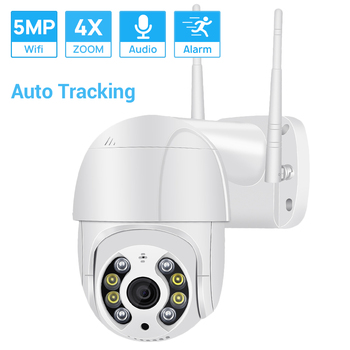 5MP Mini PTZ Wifi Camera H.265 Auto Tracking ONVIF Wireless IP 4xDigital Zoom AI Human Detection Dual Light Source ICSEE - discount item  58% OFF Video Surveillance
