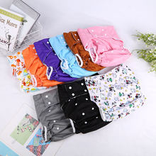 Reusable Adult Diaper  for Old people Waterproof Urinary Underwear Adjustable Pocket Nappy for incontinence  inserts
