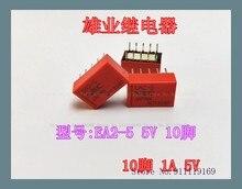 EA2-5 EA2-5 TQ2-5V ATQ209 A5W-K