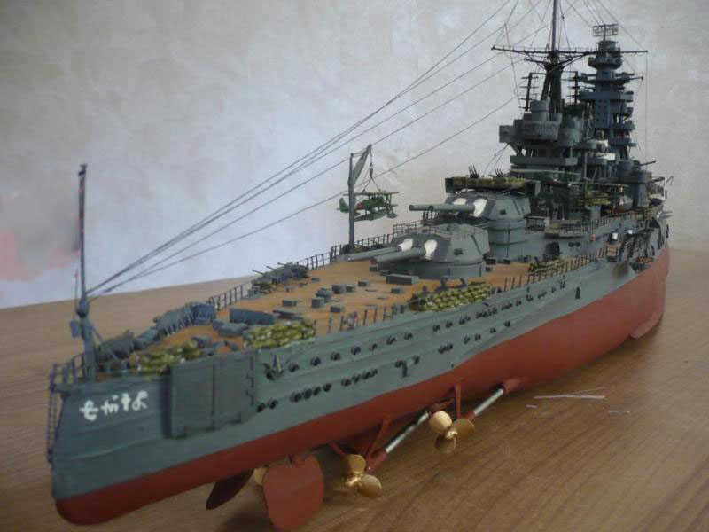 Japanese Battleship Nagato 1:200 About 1.1 Meters Long In The Ship