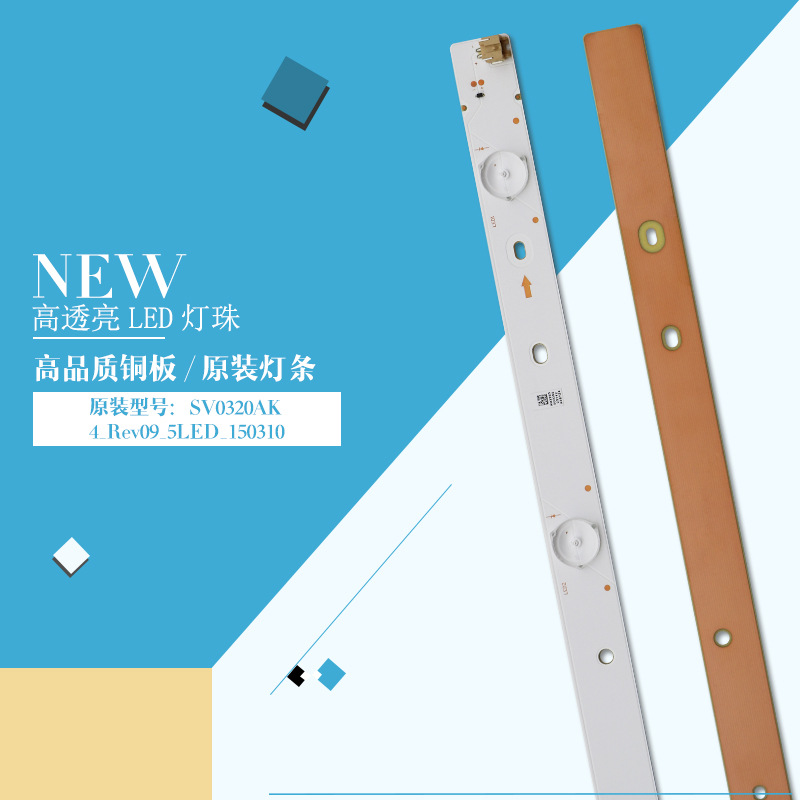 Original 32-inch Hisense SV0320AK4_Rev09_5LED_1503 10lamp