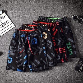 Men's Workout Shorts Multicolor