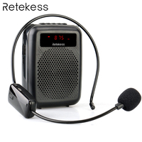 Wireless Microphone TR503 + Portable Voice Amplifier Loudspeaker with FM Radio MP3 Player PR16R for Teacher Training