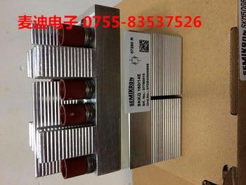 SKKQ160/14E SKKQ160/18E new in original antiparallel thyristor spot--MDDZ