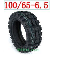 11 Polegada pneu sem câmara de vácuo para scooter elétrico dualtron ampliar pneu pneumático fora de estrada tuovt 100/65-6.5