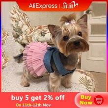 Vestido de verano para perros y mascotas ropa para perro Chihuahua, vestido de boda, falda, ropa de cachorro de primavera, vestidos para perros, Jean, ropa para mascotas, XS L