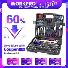 WORKPRO 165 قطعة الأدوات المنزلية المنزلية أداة مجموعة وجع مفك ذو طيات مجموعة مقابس