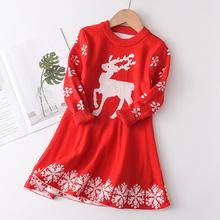 Menoea 2-7Years dziewczęcy zimowy sweter dziecięcy sukienka w jednolitym kolorze sweter dziecięcy sukienka dla dzieci dla dziewczynki dorywczo maluch sukienka świąteczna tanie tanio Dziewczyny COTTON POLIESTER Wełniana Stretch Spandex 25-36m 4-6y CN (pochodzenie) Wiosna i jesień Do kolan O-neck REGULAR