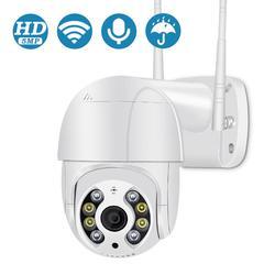 BESDER 5MP 3MP FHD WiFi камера гуманоидное Обнаружение автоматическое отслеживание CCTV IP камера полный цвет ИК Ночное Видение SD карта Облачное хранил...