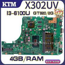 цена на X302U for ASUS X302UV X302UA/UJ X302UJ laptop motherboard X302UA mainboard test OK I3-6100U cpu 4GB-RAM