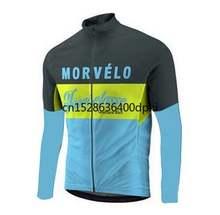 2021 morvelo мужские тёмные очки Ретро Велоспорт Джерси с длинным