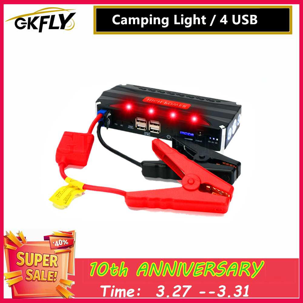 GkFLY Jump Starter Cables Emergency Battery  12V  Booster Auto Starting Device Systems Power Bank LED For Motorcycle And Cars