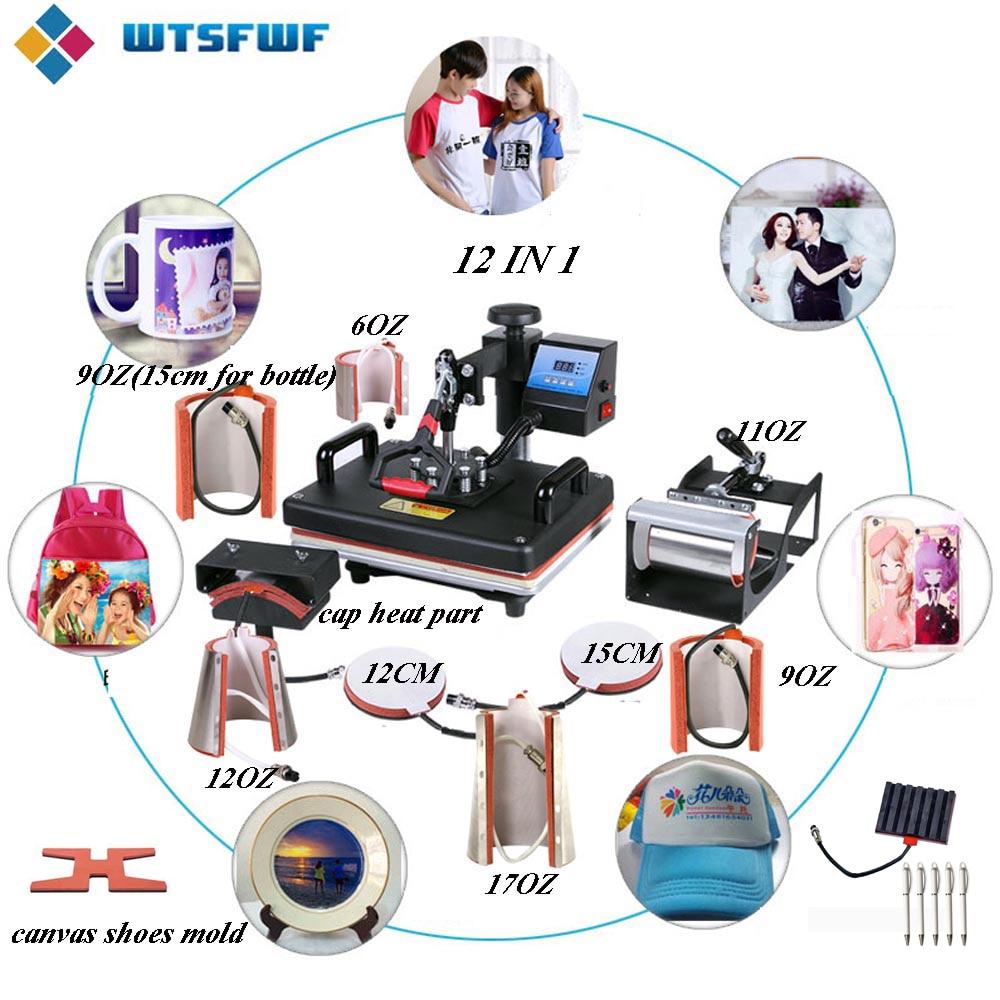 Wtsfwf 12IN1 ısı basın makinesi 2D süblimasyon Transfer makinesi kılıfları kupalar plakaları tişörtleri kalemler kapaklar kanvas ayakkabılar baskı title=