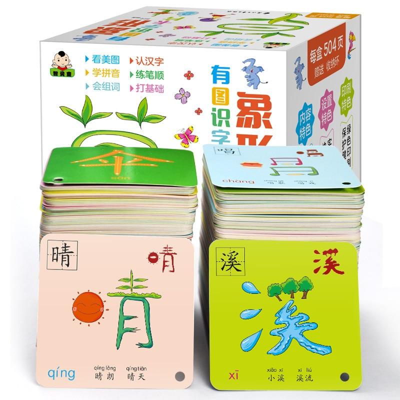 1008 Pages caractères chinois cartes Flash pictographiques 1 & 2 pour 0-8 ans bébés tout-petits enfants carte d'apprentissage 8x8cm - 6