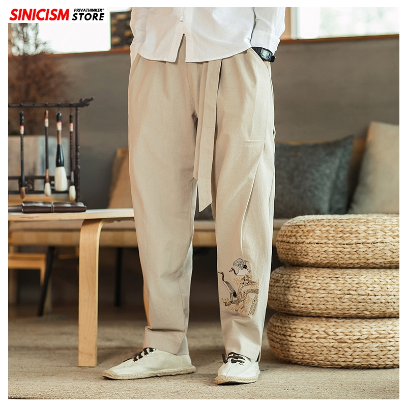 Sinicism Store Men Embroidery Chinese Style Harem Pants Mens 2020 Spring Loose Trousers Male Oversize Vintage Casual Pants 5XL